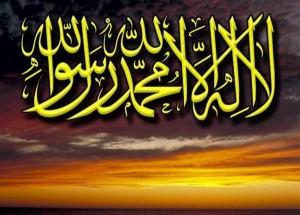 syahadat3