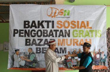 Bakti Sosial dan Bersih Masjid; Program Sinergi DSH dan QHS